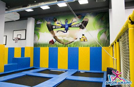 Jump for joy Stock Photos and Images 3006 Jump for joy